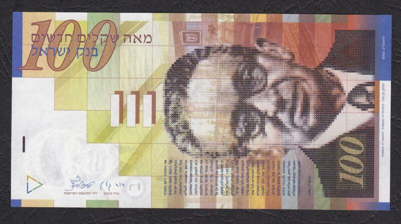 -- 2002 -- ISRAEL 100 P 61 b 2002 UNC Signatures Klein Lorenz