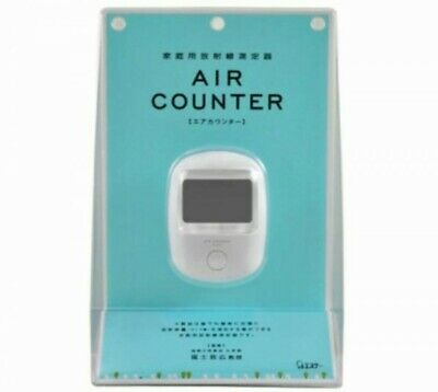 Household Radiation Measuring Geiger Detector Air Counter Wenglish Manual