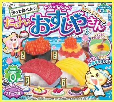 Kracie Popin Cookin Happy Kitchen SUSHI DIY KIT Happy kitchen from Japan