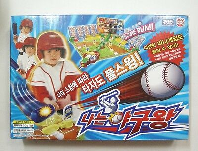 TAKARA TOMY CHOTAIKAN STADIUM PLAY SET