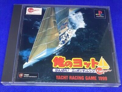 Yacht Racing Game 1999 PlayStation 1 Japanese Import PS1 *USA Seller*