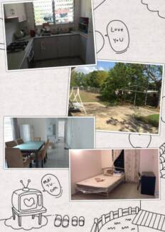 Room for Rent Nakara Darwin City Preview