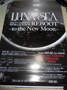 LUNA-SEA-REBOOT-PROMO-POSTER-JAPAN-LIMITED