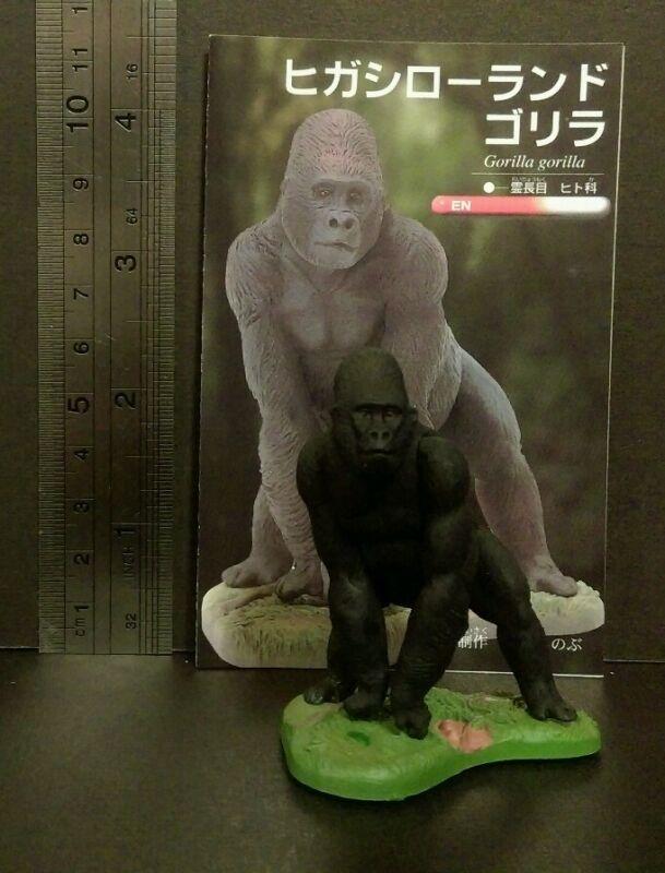 RARE Kaiyodo Red Data Mountain Gorilla Ape Figure