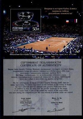 Tennis.Gewinn des Tennis-Davis-Cups durch Rußland.Block+Zertifikat.Rußland 2003