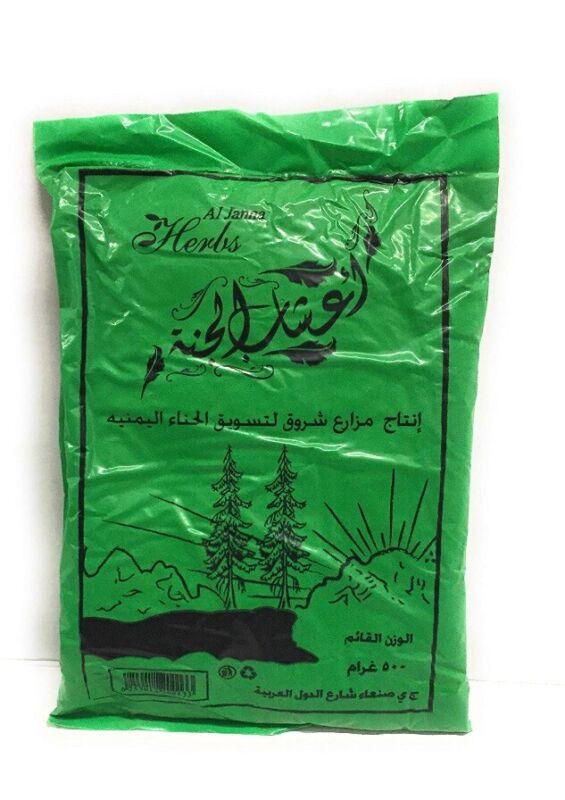 18 Oz Pure Yemen Henna Powder For Hand Leg Hair Yemeni Herb Hair Color Art Decor
