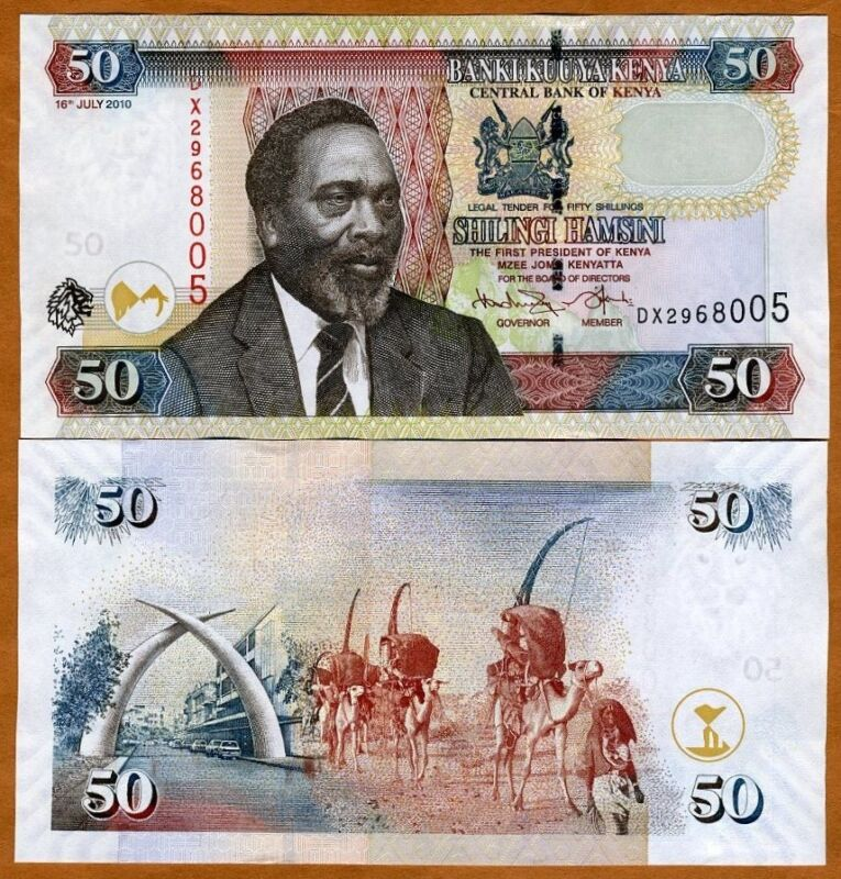 Kenya, 50 shillings, 2010, P-47e, UNC