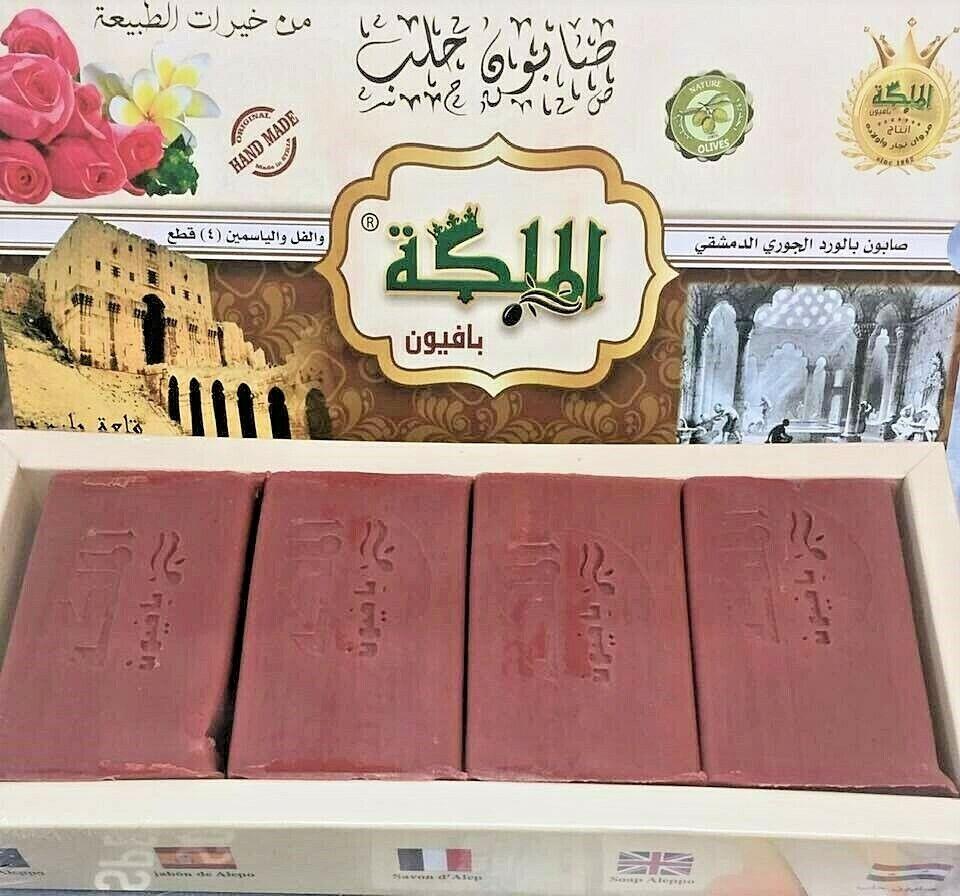 """4 Alepposeifen """"Damascus Rose"""", Duftseifen 145g ( 100gr / 2,55 €)"""