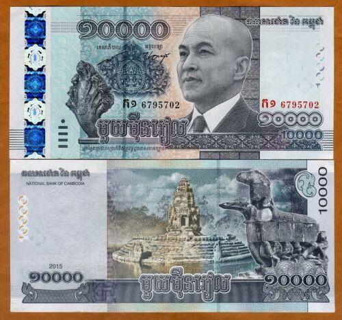 Cambodia, 10,000 (10000) Riels 2015 P-69, UNC > 65th B-day King Sohamoni