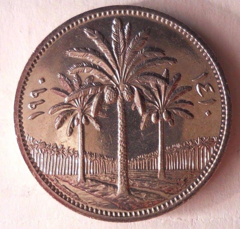 1990 IRAQ 50 FILS - AU/UNC - Gulf War Saddam Era -Gorgeous Coin -FREE SHIP!!