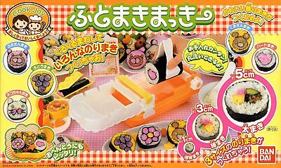 NEW Bandai Maki Sushi Roll Preparing Kit Cooking toys from Japan F/S