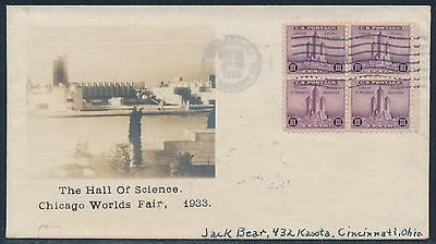 729  The Hall Of Science  On Beazell Fdc Cachet Cv  375 00 Br1855