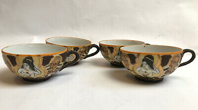 Antique Japanese Cups Hand Painted Seal Makers Mark To Base