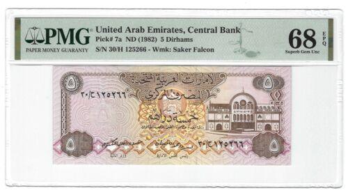UNITED ARAB EMIRATES 5 Dirhams 1982, P-7a, PMG Superb Gem UNC 68 EPQ, Rare Grade