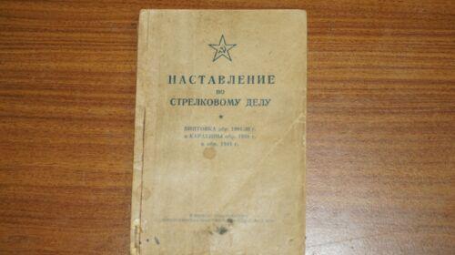 Russian  Mosin Nagant   User & Repair Manual Book 1946