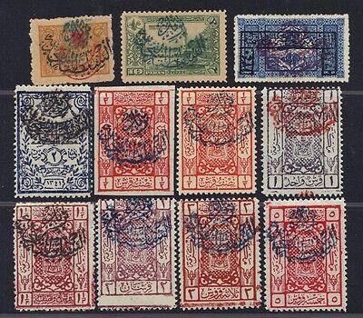SAUDI ARABIA 1925 2nd NEJD HANDSTAMP COLL OF 10 STAMPS SG 215, 216, 217, D 222,