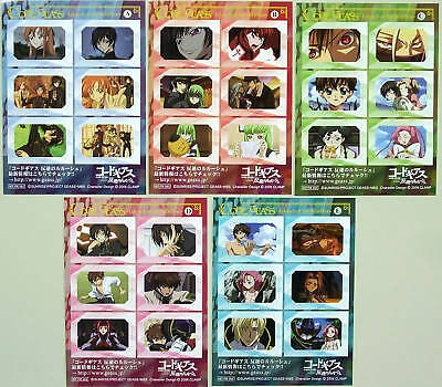 Code Geass promo sticker set of 25 Limited Edition official anime CLAMP](Ltd Promo Code)