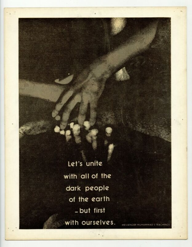 Black Civil Rights Poster 1970 Self Respect Unity African American Empowerment