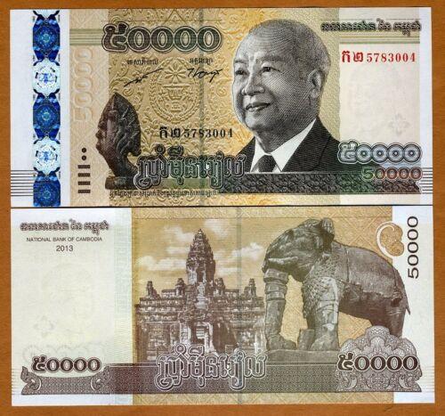 Cambodia, 50,000 (50000) Riels, 2013 (2014), P-61, UNC > Commemorative