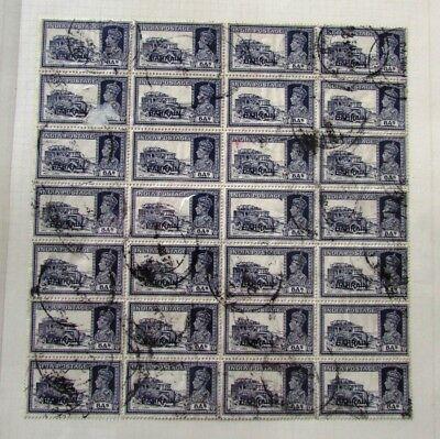 BAHRAIN BRITISH COLONY SCOTT 30 AMAZING BLK 28 (CAT $1120) 1940 USED