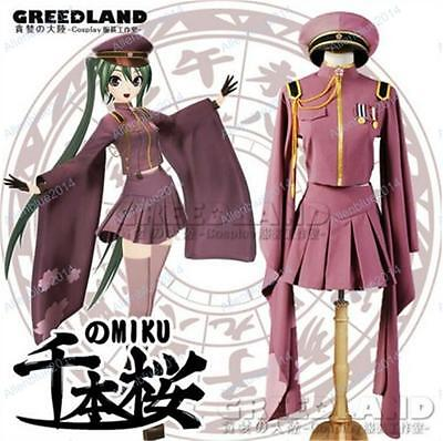 Hatsune Miku Kostüme (Senbonzakura Vocaloid Hatsune Miku Cosplay Costume Military Uniforms Army Outfit)