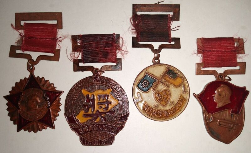 4 Vintage Chinese Cultural Revolution - Mao Souvenir medals / badges C.1966-1976