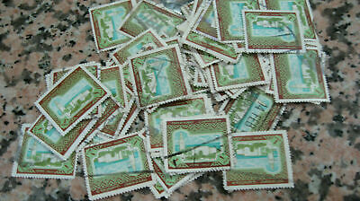 1 Kuwaiti Stamp-Blue Ink As Seen in Picture Local Pickup only (Private Sell) 12