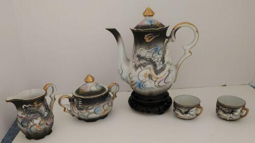Vintage Rare Dragon Tea Set from Hong Kong