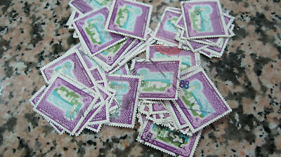 1 Kuwaitii stamp used pick up only Private Auction 19 (one bid Please) Nicheoils