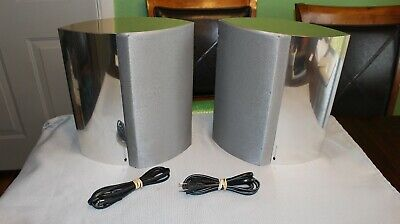 MINT Bang & Olufsen Beolab 4000 Powered Speakers (Silver)