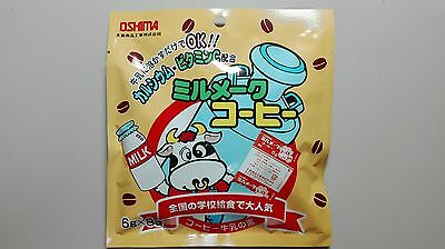 MILMAKE offee Melt in milk 1 pack Popular with school lunch in Japan Airmail