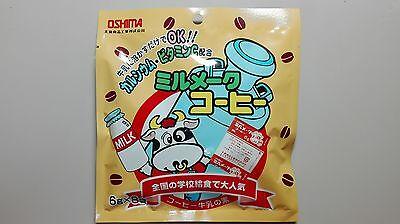 MILMAKE coffee Melt in milk 1 pack Popular with school lunch in Japan Airmail