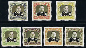 Tonga-2013-King-Commemorative-King-Tupou-VI-Ko-EneAfio-Postage-Stamps