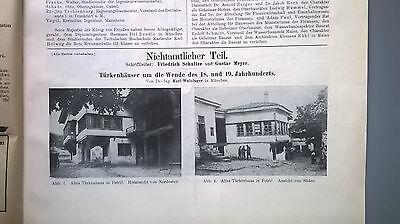 1916 97n Türkei Petric osmanische Häuser Teil 1 Petritsch Bulgarien