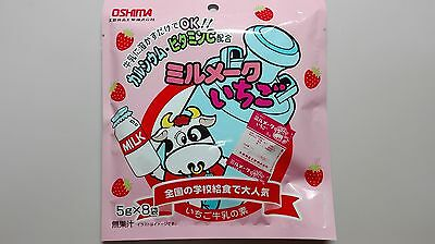 MILMAKEStrawberry Melt in milk 1 pack Popular with school lunch in Japan Airmail