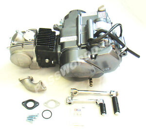 NEW 125CC LIFAN MANUAL CLUTCH ENGINE MOTOR CRF50 XR50 CRF XR 50 70 DIRT PIT BIKE
