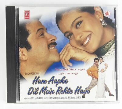 Hum Aapke Dil Mein Rehte Hain CD - SFCD 1/470 Supreme - Fast Dispatch