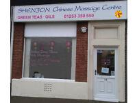 Shenjon Massage, remedial massage