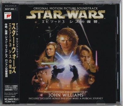 Star Wars: Episode 3 - Revenge of the Sith OST JAPAN CD/DVD w/OBI John (Star Wars Revenge Of The Sith Ost)