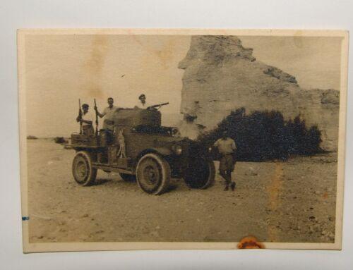 jewish vintage israel israeli photo IDF military army Haganah משה לנגוצקי photo