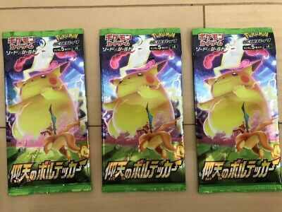 Japanese Pokemon Card Booster Box Astonishing Voltecker 3 Packs