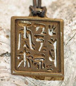 Amuleto-laton-chino-SIEGEL-talisman