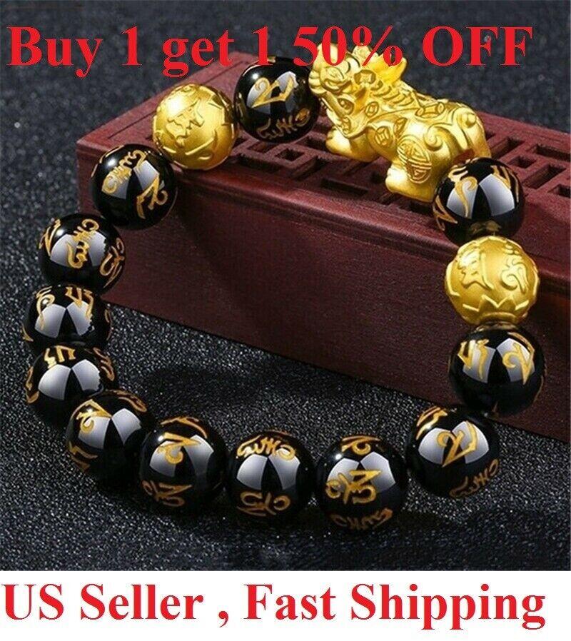 Jewellery -  Feng Shui Black Obsidian Beads Bracelet Attract Wealth & Good Luck Bangle pixiu