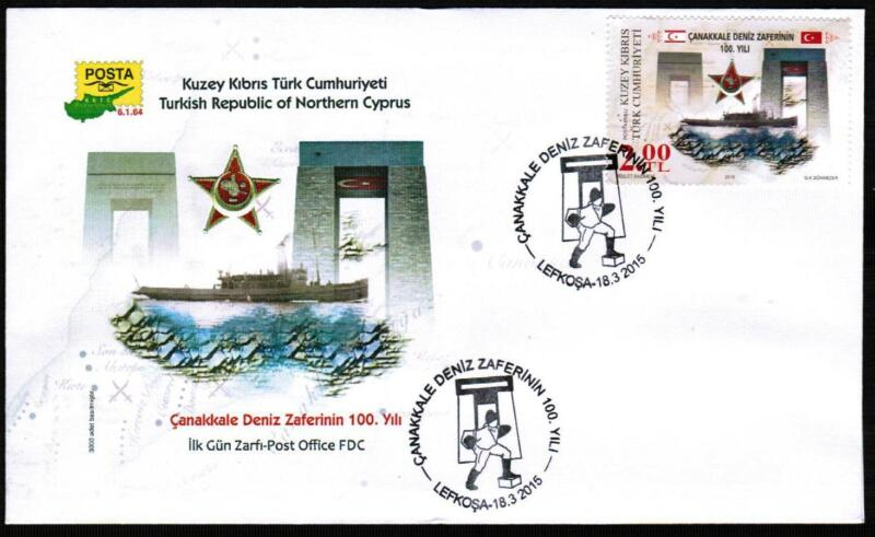 100 YEARS ANNIVERSARY OF GALLIPOLI NAVAL WARS  2015 - FDC