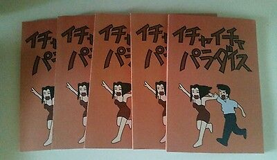 Naruto Kakashi Hatake Icha Icha Make out Paradise Series Notebook US. Seller!!!!