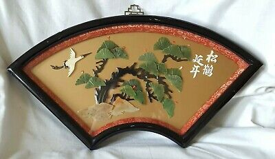 HANDCARVED JADE ORIENTAL FRAMED WALL PLAQUE