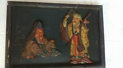 Old chinese panel. Ancien panneaux chinois