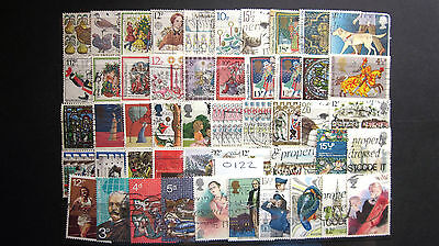 50 ALL DIFFERENT USED G.B. Q.E.ll COMMEMORATIVES. ( 0122 )