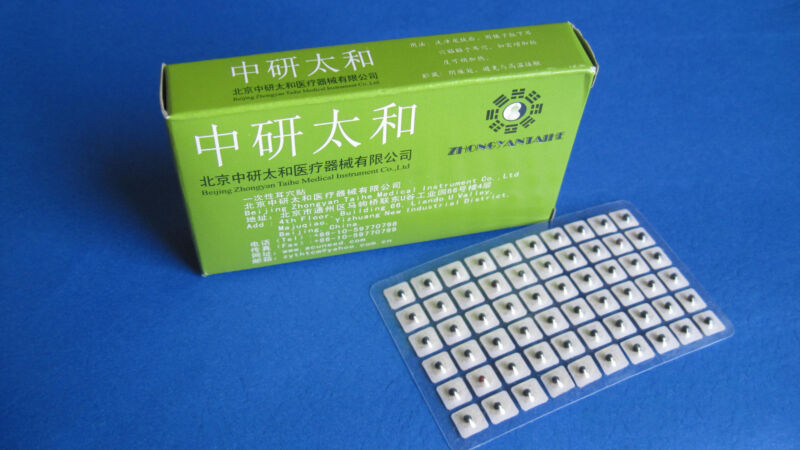 New Acupuncture Vaccaria Ear Seeds 600 pcs with English Ear Charts ( US Seller )