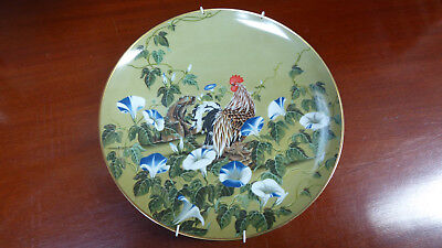 1979 lovely Rooster plate, Mde in Japan in very good condition